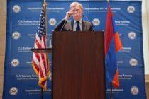 Թրամփի վարչակազմը ծածանեց ամերիկյան դրոշը Հայաստանում