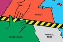 Ինչպես է ԱՄՆ հակաիրանական քաղաքականությունն առնչվում Սաուդյան Արաբիային և Քուվեյթին