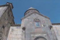 Հայաստանի հովիտը. Գեղարդ վանական համալիր