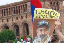 Նիկոլ Փաշինյան. Նա՞ է այն մարդը, որը պետք է լուծի Հայաստանի խնդիրները