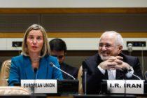 ԵՄ խնդրահարույց ռազմավարությունը Իրանի հարցում