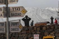 Իսրայելը կոպտորեն խախտել է միջազգային իրավունքը