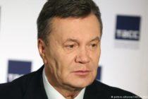 Ուկրաինայի նախկին նախագահը պետական դավաճանության մեղադրանքով դատապարտվեց 13 տարվա ազատազրկման