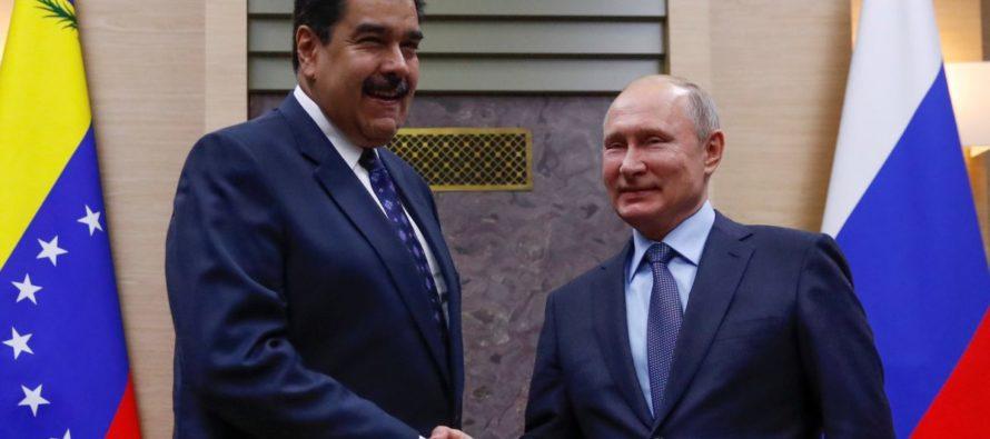 Պոմպեո. Ռուսաստանը պետք է փոխի Վենեսուելայի մասով իր դիրքորոշումը