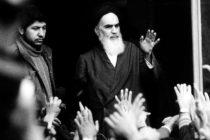 Իրանի իսլամական հեղափոխությունից 40 տարի անց. դատավորի պատմությունը