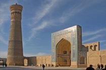Ուզբեկստանը հուսով է, որ իսլամական կրթությունը կօգնի ծայրահեղականության դեմ պայքարում