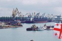 Վրաստանի Փոթի նավահանգստում նոր տերմինալ կկառուցվի