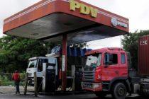 Գազպրոմբանկը սառեցնում է Վենեսուելայի PDVSA պետական նավթային ընկերության հաշիվները