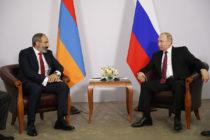 Փաշինյանի Հայաստանի արտաքին քաղաքականության անորոշ տեսլականը