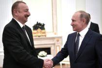 Ալիևների բույնը. Ադրբեջանի նախագահական ընտանիքը տուն ունի Մոսկվայի մոտակայքում