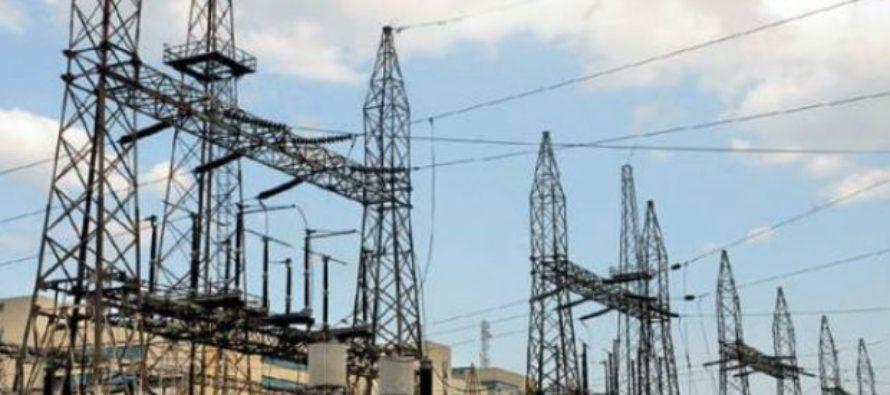 IFC- ն 202 մլն դոլարով ֆինանսավորում է Հայաստանի էներգետիկ ոլորտը