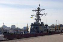 ԱՄՆ-ը դիտարկում է Ուկրաինային ավելի շատ մահաբեր զենքեր տրամադրելու հնարավորությունը