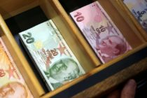Թուրքիան կհետաքննի JPMorgan-ը կապված շուկաներում տատանում ստեղծելու մեղադրանքի հետ