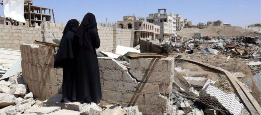 Թրամփը վետո է դնում Սաուդյան Արաբիայի գլխավորած կոալիցիային ԱՄՆ աջակցությանը վերջ դնելու օրինագծին