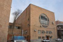 Մրցույթ. Ժամանակակից փորձարարական արվեստի հայկական կենտրոն
