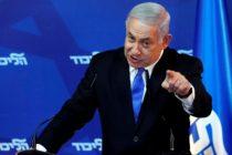 Նեթանյահուն հայտարարում է օկուպացված Արևմտյան ափի հրեական բնակավայրերն անեքսիայի ենթարկելու մտադրության մասին