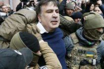 Սաակաշվիլին դիտարկում է Ուկրաինայի քաղաքականություն վերադառնալու հնարավորությունը Զելենսկու առաջին հաղթանակից հետո