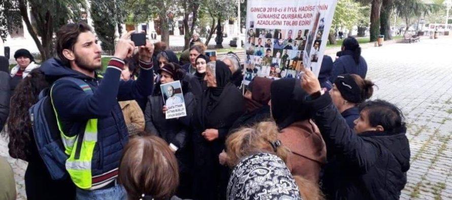 Գյանջայում ցույցեր են անցած տարվա ըմբոստությունից հետո սկսված քրեական հետապնդումների դեմ