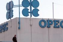 Իրանի, Ռուսաստանի և Սաուդյան Արաբիայի կոնֆլիկտը սպառնում է OPEC-ի միասնությանը