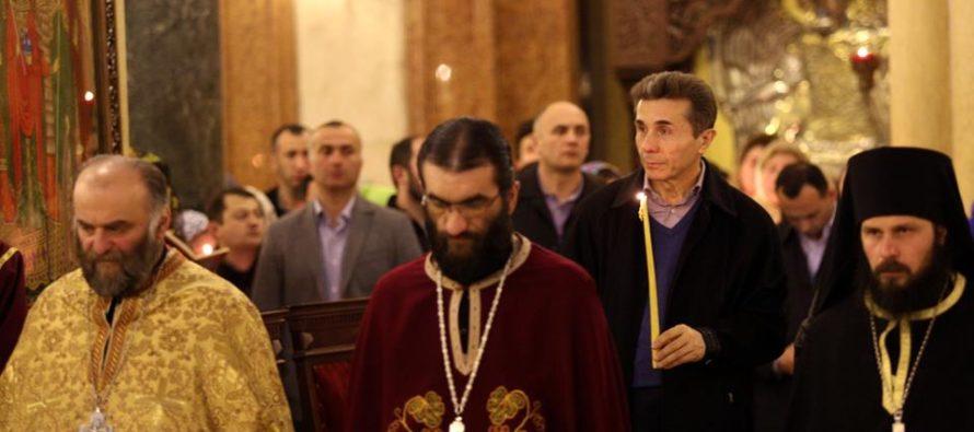 Դժվար ժամանակ Վրաստանի կառավարությունը դիմում է սուրբ Մարիամին