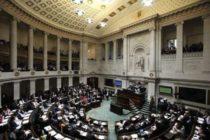 Բելգիայի խորհրդարանը մերժել է Հայոց ցեղասպանության ժխտումը ճանաչել որպես հանցագործություն