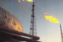 Արդյո՞ք Իրանի ազգային նավթային ընկերությունը սնանկ է ճանաչվելու