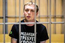 Գոլունովի ազատ արձակումից հետո Ռուսաստանում որոշում են՝ շարունակել բողոքե՞լ, թե՞ ոչ