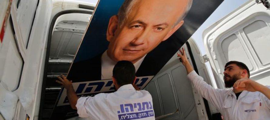 Իսրայելական խորհրդարանը քվեարկել է սեպտեմբերին նոր ընտրություններ անցկացնելու համար