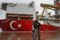 Թուրքիան, Կիպրոսը և գազի պաշարները. Ինչ է պետք  իմանալ այս մասին