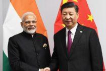 Ինչքա՞ն հեռու կգնա Չինաստանը՝ պաշտպանելով Քաշմիրում Պակիստանի դիրքորոշումը