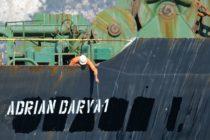 Իրանական նավթակիրը նավարկում է Միջերկրական ծովում: Ի՞նչ է տեղի ունենում հետո