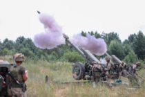 Ուկրաինան կարող է Ամերիկային ներքաշել Ռուսաստանի հետ համաշխարհային պատերազմի մեջ