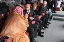 Ինչո՞ւ են Ռուսաստանը և Սաուդյան Արաբիան ուզում Թրամփի ձախողումը